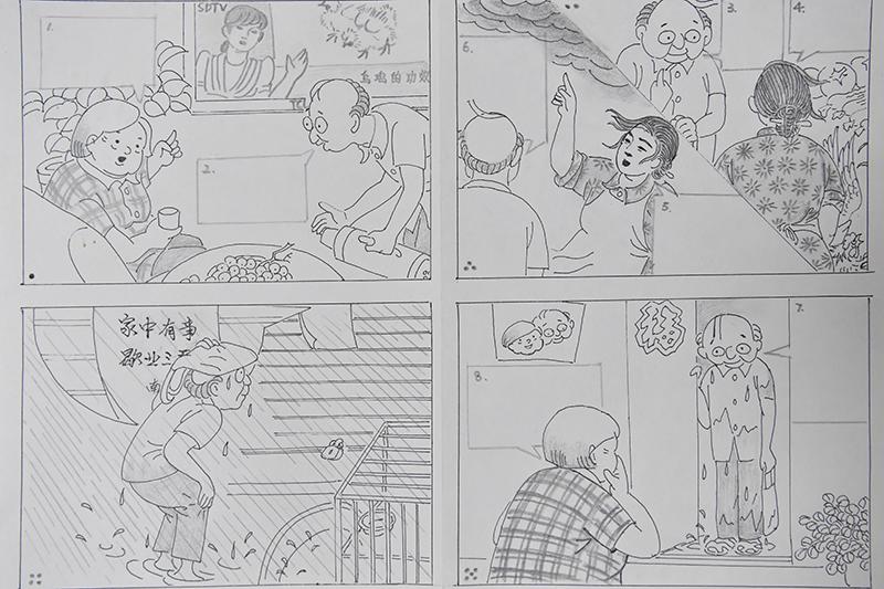 117秒|济南七旬老人创作漫画《老两口》背后的故事