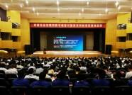 全国400余位城市管理专家齐聚潍坊 分享数字化城管建设新成果