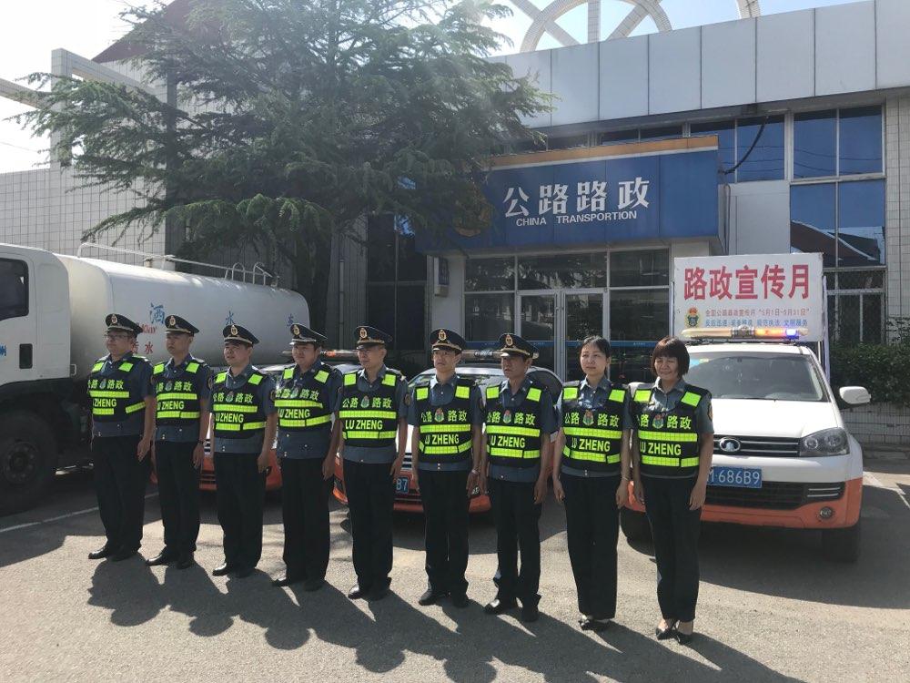 """滨州公路局开展""""路政宣传月""""宣传整治行动"""