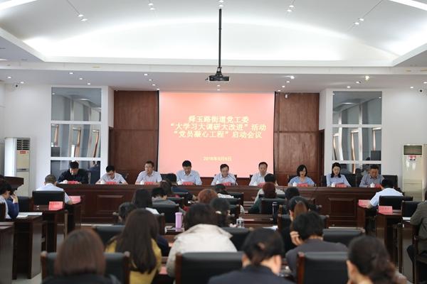 济南:新旧动能看舜玉 扫楼行动为经济发展提质增效