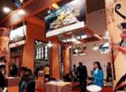 山东省政府批复!7月6日至8日2018东亚博览会在济南办