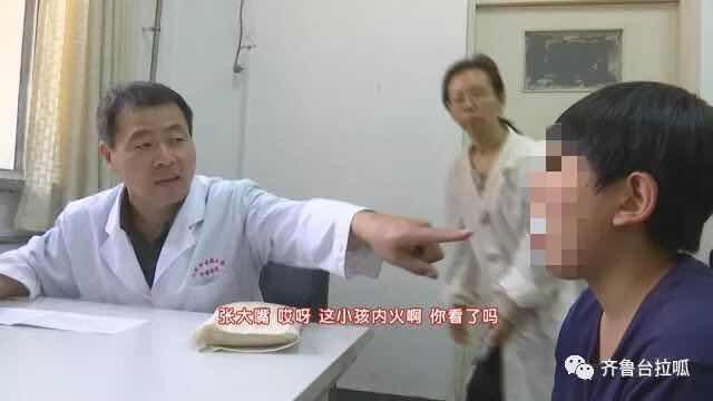 济南男孩一学习就流鼻血 专家:15天有望治愈