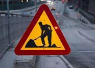 阳信城区这些路段在施工 请注意安全出行