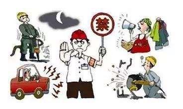 淄博发布中高考禁噪令!举报电话公布