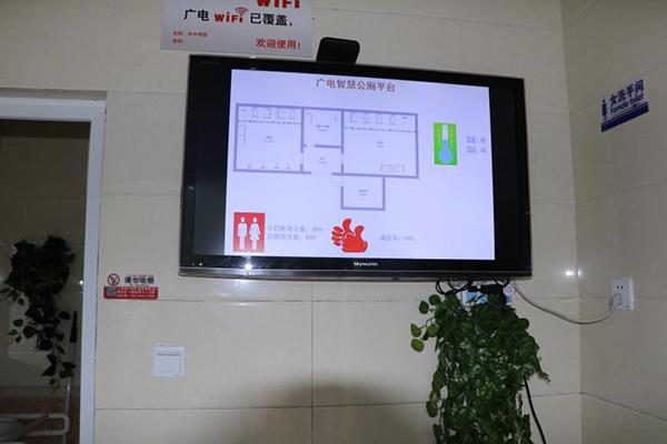 """济南市中城管启动""""厕所革命"""" 大力改善居民如厕环境"""