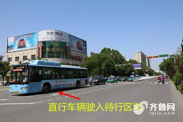 http://www.06456.cn/shandongyishu/29671.html