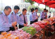 潍坊市抽检779批次食品样品 20批次样品抽检不合格