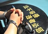 滨州警方再次抓获郭永波团伙成员多人
