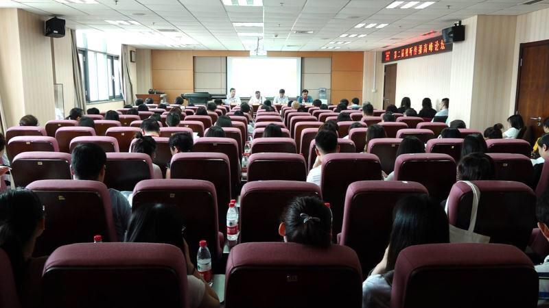 第二届视听传播高峰论坛在济南召开