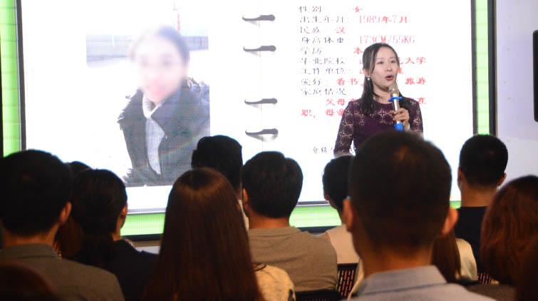160余名单身青年参加山东书城交友大Party