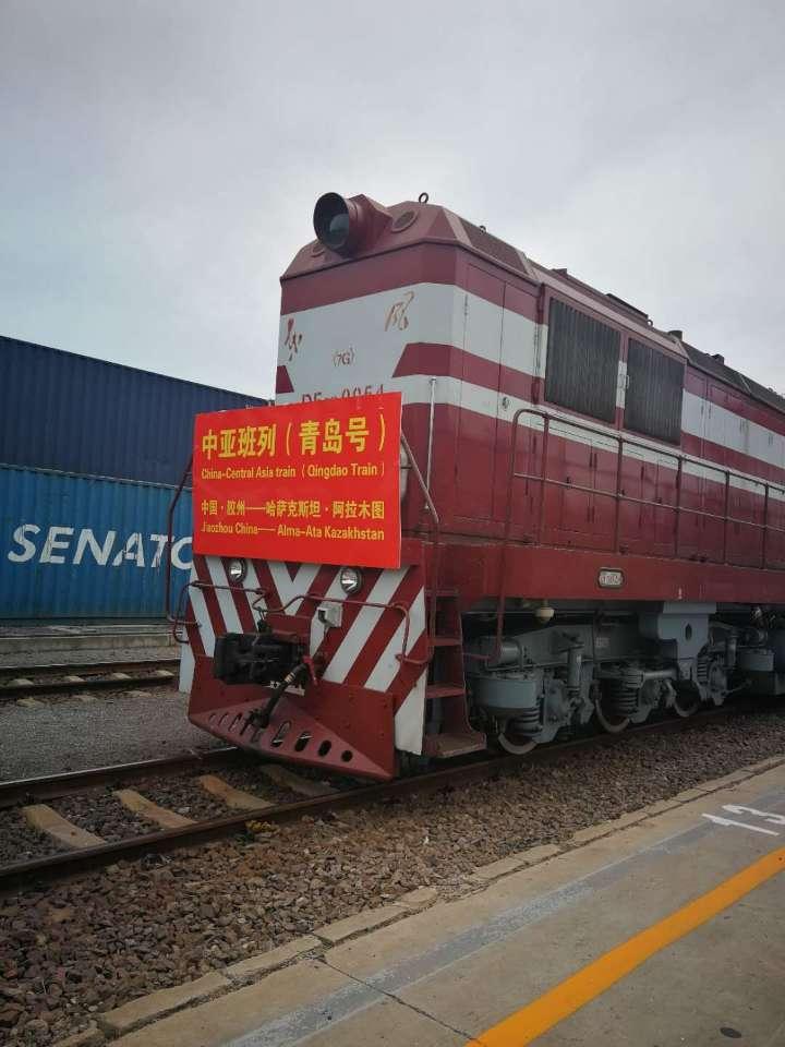 中亚班列从青岛常态化开行 一周四五列,十天左右到中亚