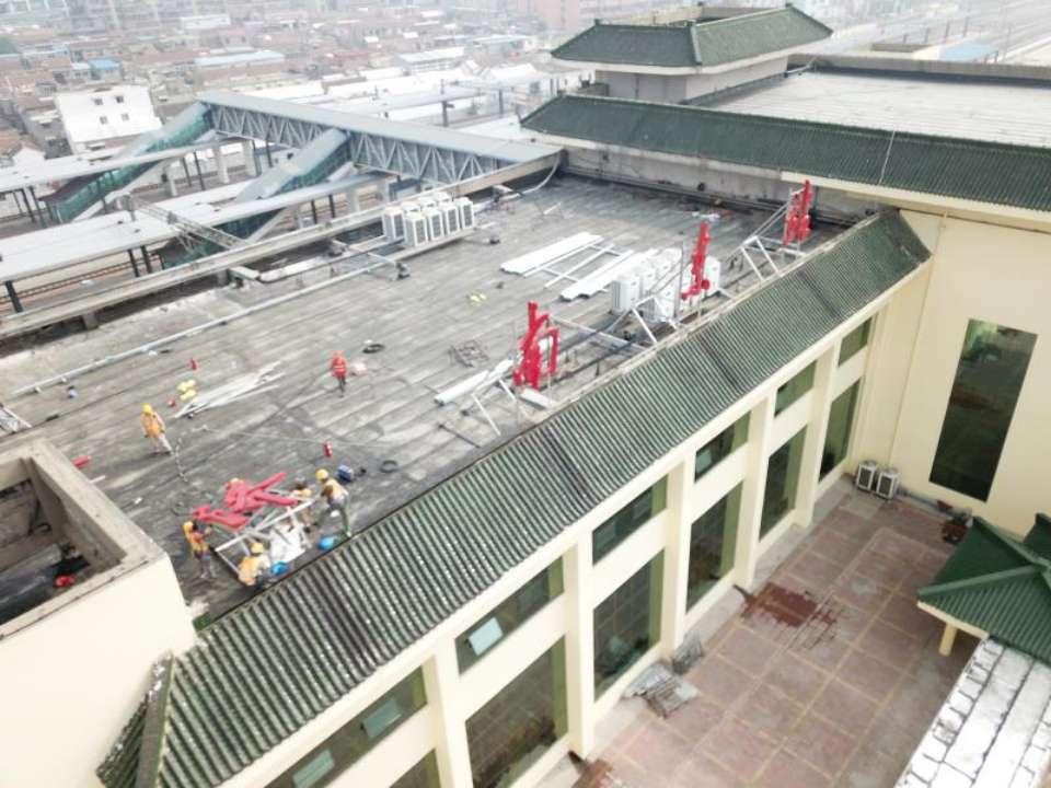 """济南东站6月1日起更名为""""大明湖站""""老站名已拆下"""