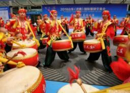 2018山东国际旅游交易会签订旅游合作意向金额约2.2亿元