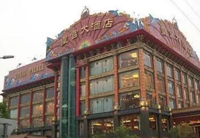 济南鱼翅皇宫酒店为何还不拆?历下区长:规划批准后就整治