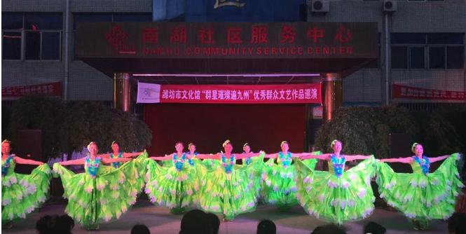 潍坊优秀群众文艺作品巡演活动启幕 深入社区惠民演出