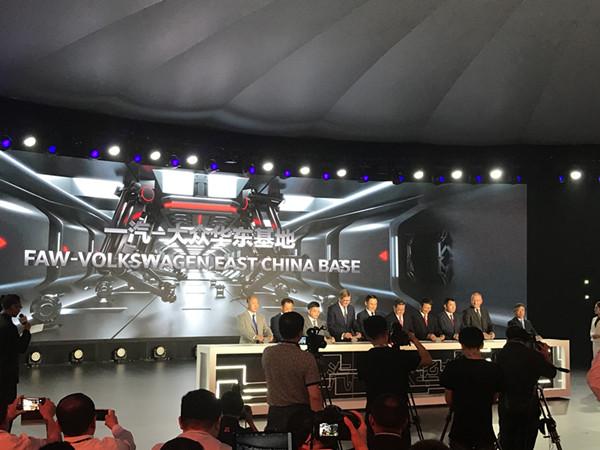 一汽-大众华东基地建成投产!山东汽车产业发展步入快车道
