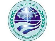 相约上合丨数说上海合作组织发展历程