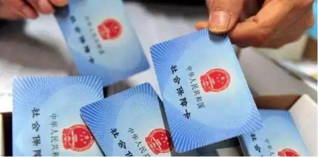 10分钟领新卡!申领、补办社保卡淄川区这6个银行网点可办