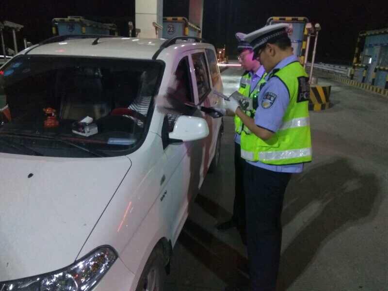 淄博高速交警连续三天集中夜查 共查获各类违法297起