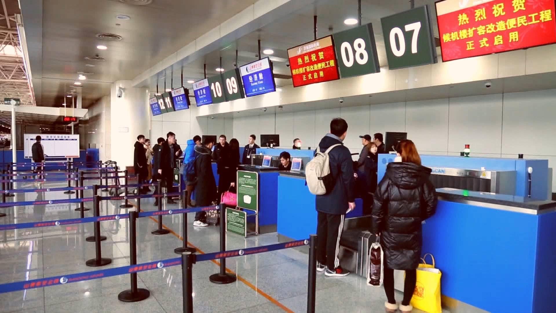 62秒丨济南机场将建设智慧机场 无纸化登机时代来临
