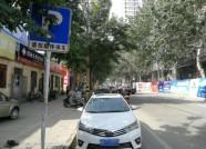 @潍坊人 这处停车场不再免费 临时停靠可选爱国路