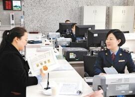 """山东:6月底前外商投资企业商务备案与工商登记将""""一口办理"""""""
