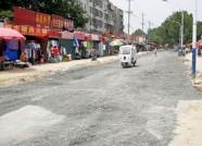 回家路终于通了!潍坊西园街这段路将在6月底前修好