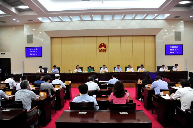 济南市第十六届人民代表大会第三次会议于6月3日举行