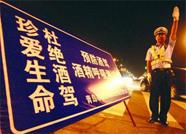 注意!本周末泰安高速交警将开展酒驾醉驾毒驾夜查统一行动