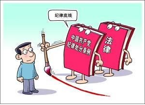 对环境违法企业疏于监管,莘县某镇两名副科级干部被处分