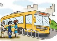 邹平黄山五路道路施工 2条公交线路临时调整