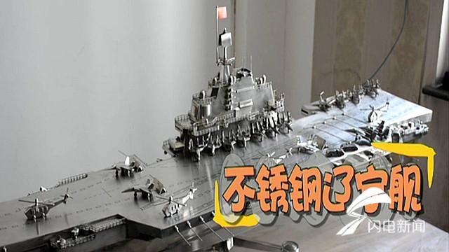 军舰1_副本.jpg