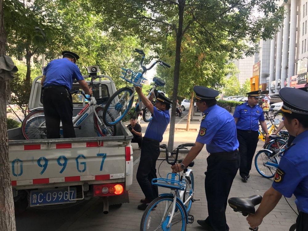 """淄博:共享单车""""瘦身""""见成效 100余辆违规停放被暂扣"""