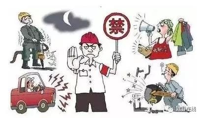 """冠县发布中高考""""禁噪令"""" 市民遇噪音污染可投诉"""