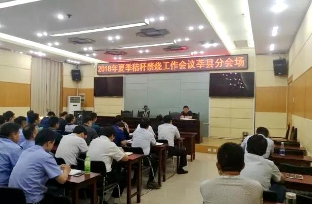 莘县:麦收时节严禁露天焚烧秸秆 可拨打110、12369举报