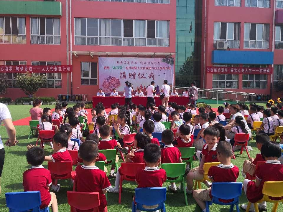 """费县开展""""绿书包在行动""""人大代表助力幼儿教育发展活动"""