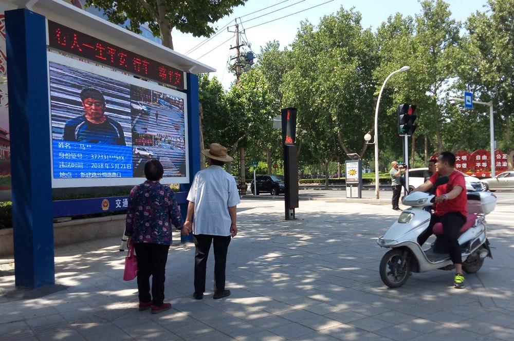 周村市民注意 行人交通违法将直接通过LED大屏曝光