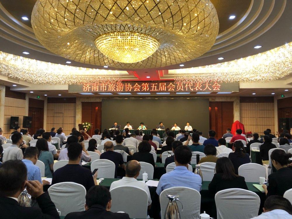 济南市旅游联合会成立 吴宗昌担任联合会会长