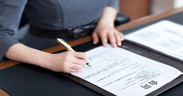 未签劳动合同 济南一电梯公司被判付2倍工资