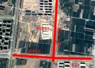 邹平鹤伴六路、醴泉七路工程正在进行管网铺设施工
