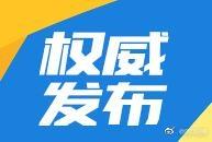 山东省检察机关发布未成年人司法保护五大典型案例