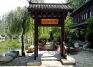 """@潍坊人 人民公园""""六一""""恢复开放 有啥建议尽管提"""