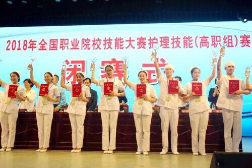 聊城职院获国赛护理赛项一等奖