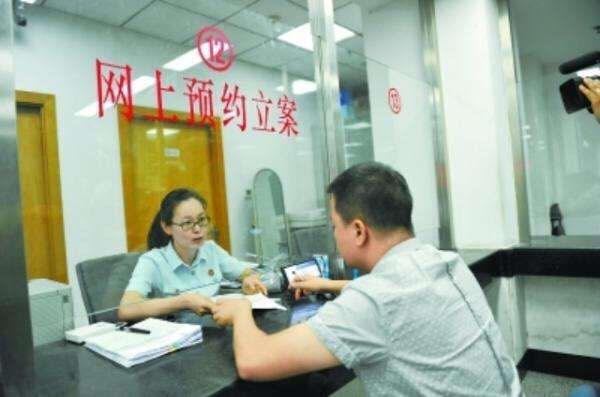 淄博高青县法院成功受理首例网上立案案件
