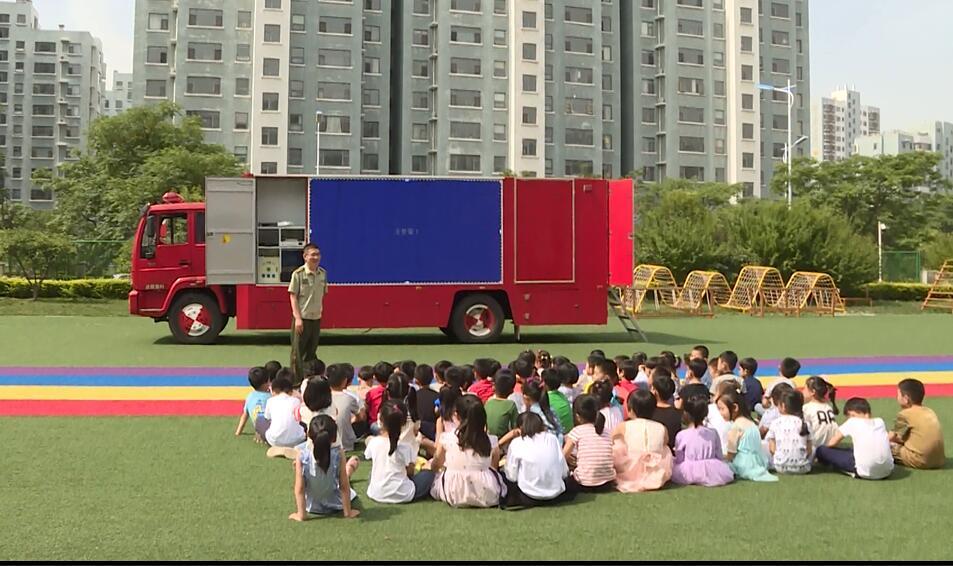 """临沂:消防宣传进幼儿园  师生""""零距离""""学消防"""