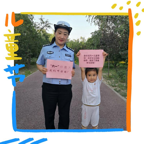 不一样的儿童节!萌爸萌妈萌娃为滨州交通代言(组图)