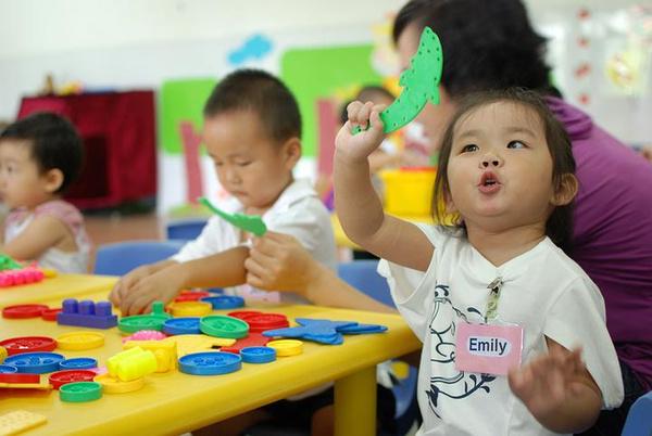 未来两年聊城东昌府区将新增幼儿园44处、学位15800个