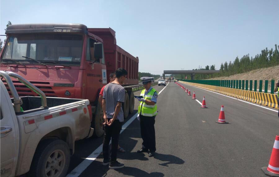 淄博高速交警开展应急处置演练 提升现场处置能力