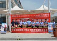 潍坊滨海公安经侦大队进校园 宣传防范打击经济犯罪知识