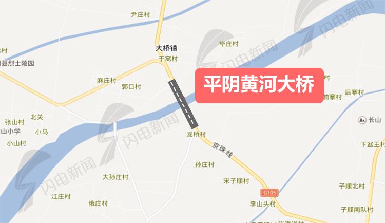 平阴黄河大桥.jpg